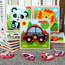 Rompecabezas de animales de madera de dibujos animados en 3D para niños, Puzles educativos para bebés, 1 ud.