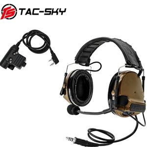 Image 4 - TAC SKY military walkie talkie adapter KENWOOD U94 PTT + COMTAC III silicone earmuffs noise reduction pickup tactical headset CB
