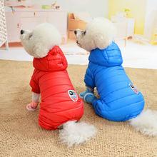 Зимний комбинезон для собак четыре ноги теплая одежда маленьких
