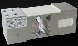 L6G czujnik ważenia ogniwa obciążnikowe 50 KG/100 KG/150 KG/200 KG/250 KG