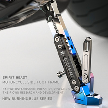 لوحة مسند جانبية للدراجة النارية من SPIRIT BEAST لهوندا Nc700x CB190 CBR125 Yamaha Cygnus NMAX Ducati BEAST Suzuki Bandit
