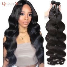 Queen Nala OneCut Hair P Brazilian Hair Weave