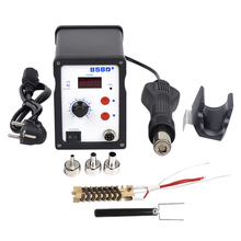 WMORE Hot air gun 858D 700W BGA soldering rework solder station SMD welding LED Digital station 220V 110V solder repair tool kit arrival saike 952d rework station hot air gun soldering station 220v or 110v