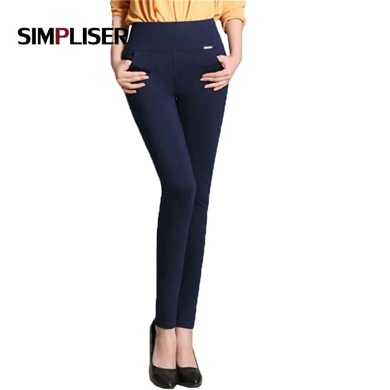 Winter Pants Women Thick Warm Fleece High Waist Pencil Pants Stretch Black White Velvet Trousers Plus Size 5XL 6XL Leggings 2020