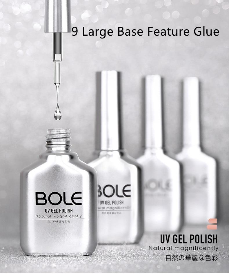 Nail Art Bottom Glue Sealing Layer Glue Function Glue Tempered Glass Reinforcement Nail Polish Glue Lasting Nail Polish Glue