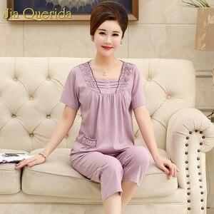 Image 2 - Loungewear 여성 여름 홈 반바지 우아한 레이스 Applique 칼라 플러스 사이즈 여성 잠옷 라벤더 컬러 파자마 반바지 여자