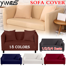 stretch slipcovers sectional elastic stretch sofa cover for living room couch cover l shape armchair cover 1 2 3 4 seater Stretch Slipcovers Sectional Elastic Stretch Sofa Cover for Living Room Couch Cover L shape Armchair Cover 3seat capa de sofa A2