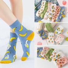 Spring Summer Fruit Cotton Socks for Women Girls Banana Avocado Watermelon Peach Short Socks Art Funny Woman Socks Sokken Meias