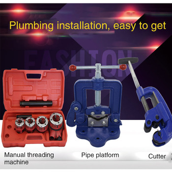 Manual Threading Machine Die Bushing Light Pipe Stranding Machine Opening Machine Handheld Die 4 points 6 points 1 inch 2 inches