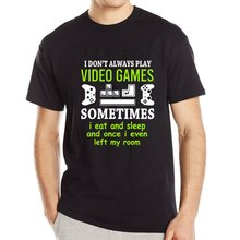 Flc футболка геймера Для мужчин off white i don't всегда