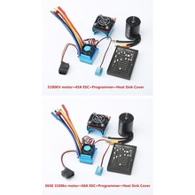 3650 3100Kv Brushless Motor & Esc & Radiator with Program Card Combo for 1:10 Rc Car Rc Boat Part(China)