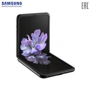 Teléfonos móviles Samsung SM-F700FZKDSER smartphone smartphones android puro Galaxy Z Flip 256 GB newmodel