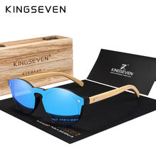 KINGSEVEN – lunettes de soleil en bambou pour hommes et femmes, verres de styliste en bois, Oculos de sol masculino