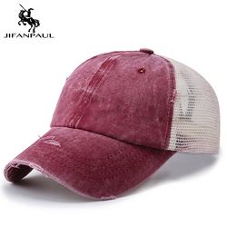 JIFANPAUL Ball Caps For Men Baseball Caps Spring And Summer Baseball Sports Women's Outdoor High Ponytail Shade Solid Color