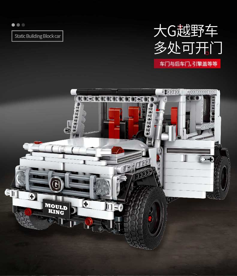 MOULD KING MOC 20100 Compatible 13070 Technic Benz SUV G500 AWD Wagon Offroad Vehicle 2 Building Block 8