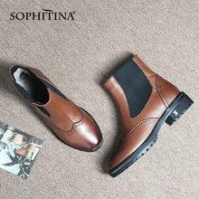 Женские Классические ботинки челси sophitina натуральная кожа