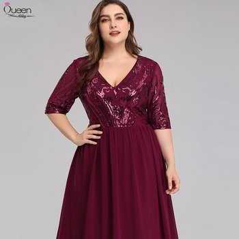 Plus Size Burgundy Mother Of The Bride Dresses A-Line V-Neck Sequined Lace Farsali Elegant Mother Dress For Party Robe De Soiree 5