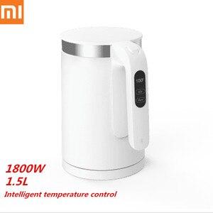 Xiaomi VIOMI Pro Electric Kett