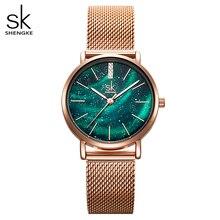 Shengke relógios femininos estrelado mostrador verde reloj mujer senhoras relógio de pulso pulseira de aço inoxidável ultra fino quartzo montre femme presenteRelógios femininos