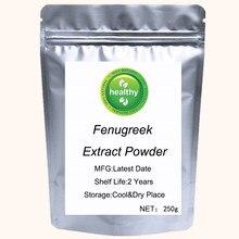 Pure Fenugreek Powder Extract, Fenugreek Leaf, Fenugreek Powder, Used For Hair Growth And Breast Growth For Large Breasts