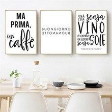 Итальянские котировки, типография, принты, кухонные настенные художественные картины, черная белая живопись, кафе, ресторан, холст, постер, ...