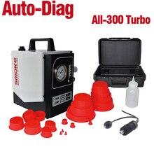 Все-300 турбо дым диагностический ALL300 автомобильный течеискатель ALL300 автомобильный мотоцикл течеискатель утечки трубы тестер утечки топлива локатор