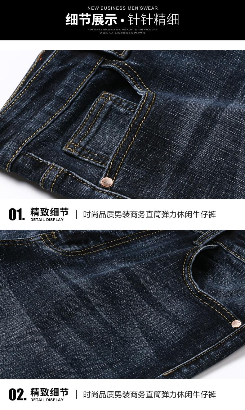 H133becd7cae5490ea88b73ac92ac8552W - 2020 New Design Jeans Mens Pants Cotton Deniem Classic Trousers Casual Stretch Slim High Quality Black Blue Multiple Styles
