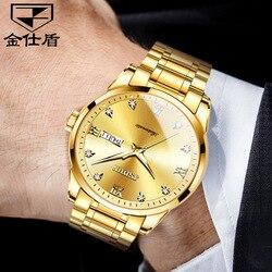 JSDUN zegarek marki konfigurowalny czystej stali w pełni automatyczne maszyny wodoodporna lampka nocna biznes mężczyzna zegarka w Zegarki mechaniczne od Zegarki na