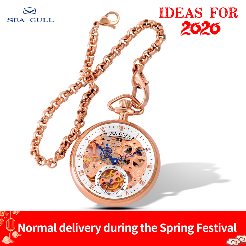 Seagull Pocket Watch Ladies Watches 2019 Mechanical-watch Automatic Watch Watch Men Luxury Brand Rose Gold Watch M3600S