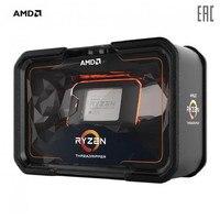 CPUs AMD YD297XAZAFWOF Computer Components CPU processor 3.0 GHz 12 nanometers