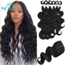 Przedłużanie fal ciała włosy syntetyczna koronka zamknięcie splot wiązek SOKU bezpłatne 4*4 zamknięcie natura głębokie splot przedłużanie włosów 6 wiązek