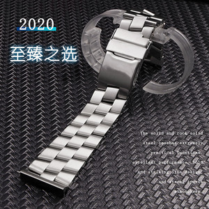 High quality 24mm 316L Silver Stainless Steel Watchband For Breitling Super AVENGER Watch Bracelet Man's Solid Band Free tools