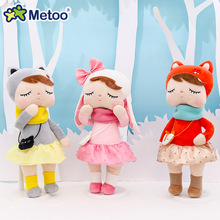 Angela Rabbit Metoo Doll Stuffed Toys Plush Animals Kids Toys for Girls Children Boys Baby Plush Toys Cartoon Soft Toys cheap TV Movie Character 3 years old 21-33cm Plush Nano Doll Stuffed Plush Unisex keep from fire 1670-2 PP Cotton