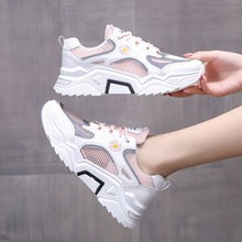 Hollow Mesh Dad Shoes Women Sneaker Summer Breathable Sports Shoes For Girls Favorite Small White Shoes