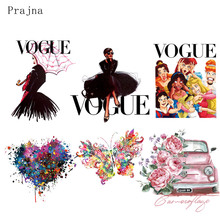 Fashion Vogue Beauty Sticker DIY Iron On Transfers For Clothing Heat Transfer Patch Stickers Stripe Clothes