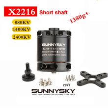 RC Drone Brushless Motor for Multi-Axis Fixed-wing Original Sunnysky X2216 Short Shaft RC Motor Kv1100 Kv1400 Kv2400 4 Sets/Lot original walkera motor fixed plate for f210 3d f210 rc drone