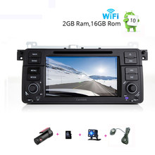1 din Android 10 Auto Radio DVD Player multimedia audio di Navigazione per BMW E46 M3 Rover 75 1998-2006 GPS Navi Wifi volante(China)