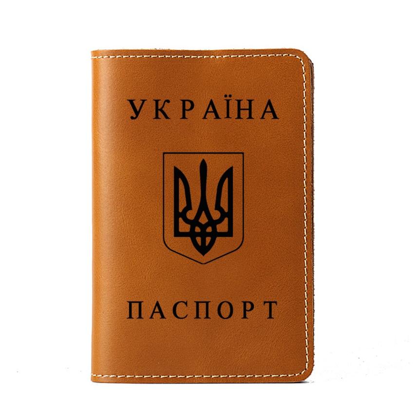 Ukraine Passport Holder Travel Accessories Personalized Engrave Logo Card Case Ukraine Genuine Leather Passport Cover