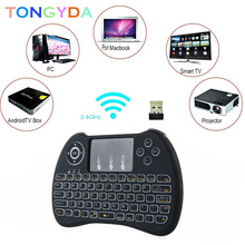 Original H9 Russian English Hebrew Version i8+ 2.4GHz Wireless Keyboard Air Mouse Touchpad Handheld for Android TV BOX Mini PC backlight h9 i8 i8 2 4g wireless english russian hebrew keyboard backlit with touchpad for mini pc smart tv tv box laptop pc