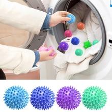 1 шт 5,5/6,5 см пластиковые шарики для более быстрой стирки, без химикатов, для стирки, для размягчения, для мытья одежды, для очистки, аксессуары, бытовой очиститель