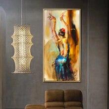 Абстрактная Танцующая балерина девушка картина маслом на холсте
