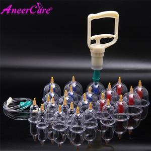 12-24 набор медицинской помощи китайские медицинские вакуумные чашки присоска Банки Массаж тела набор присоска терапия Анти целлюлит