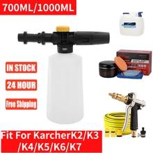 750ML/1000ML de coche de presión arandela de espuma para nieve Lance pistola de agua pistola de Karcher K2-K7 jabón espuma generador ajustable boquilla del rociador