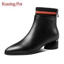 Новинка 2020 ботинки Челси krazing pot из натуральной кожи с