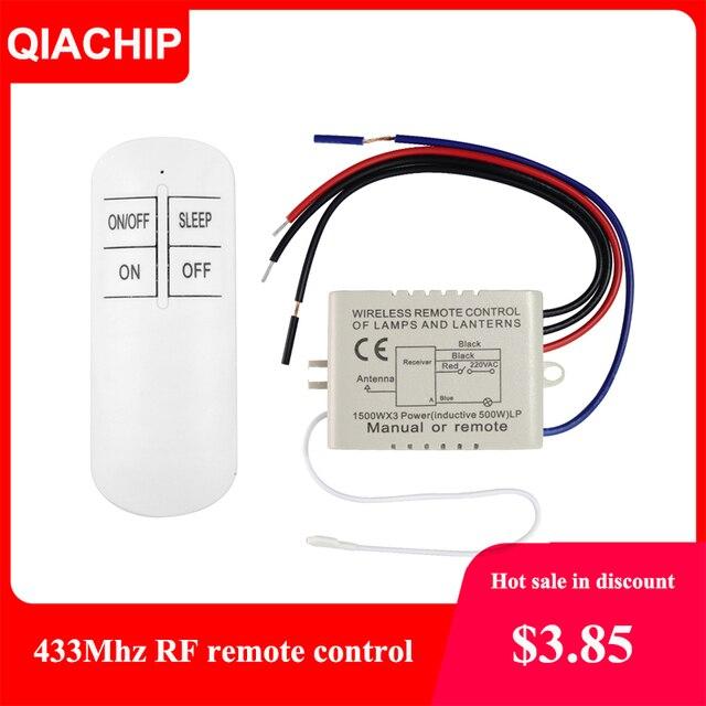 QIACHIP 1/2/3 웨이 릴레이 AC 220V RF 원격 디지털 무선 원격 제어 스위치 천장 팬 패널 제어 스위치 전구