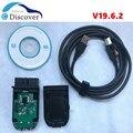 2-й интерфейс V19.6.2 ATMEGA162 + MCP2515 + F16V8BQL + JM64RP + FTDI FT232RQ + ATMEL at6561 + 9241A K1 & K2 19,6 автомобильный диагностический кабель