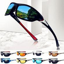 Солнцезащитные очки мужские велосипедные спортивные женские