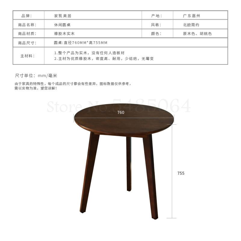 Nordic Full Solid Wood Small Round Table For Two People Round Dining Table And Chair Combination Small Apartment Coffee Table Me Cafe Tables Aliexpress