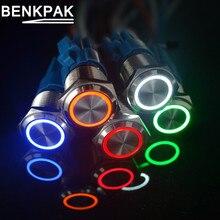 Светодиодный с подсветкой мгновенная Блокировка с фиксацией 16 мм кнопочный переключатель пружинный возвратный металлический переключатель