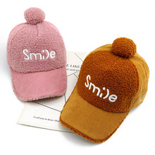 Children's Wool Pompom Baseball Cap Smile Letters Print Woolen Hat Autumn Baby Cold Winter Warm Caps Kids Winter Hats 3-8 Y(China)